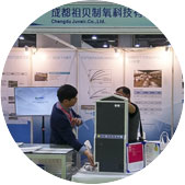 History of Juvair 2015 Participated actively in the global market by entering China and Asian market